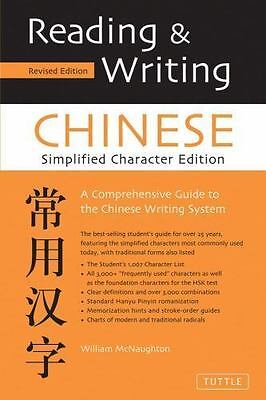 Reading and Writing - Chinese  (ExLib) by William McNaughton