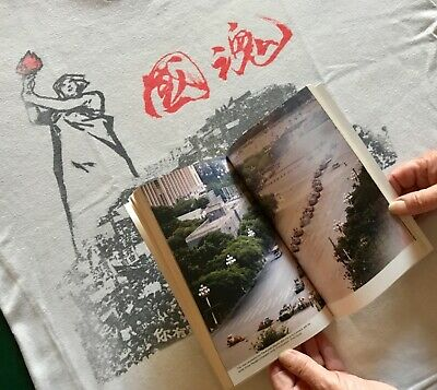 Rare TIANANMEN Square 1989 Cry Freedom T-Shirt & Mint First Edition. Hong Kong.