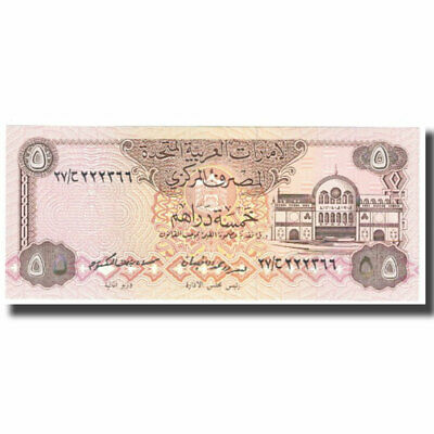 [#610389] Banknote, United Arab Emirates, 5 Dirhams, KM:7a, UNC(65-70)