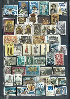 Greece Souvenir, 50 Greek Stamps Drachmas Different Used, 1 Package, Lot4
