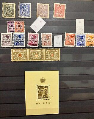 MINT Croatia Stamps collection lot 613