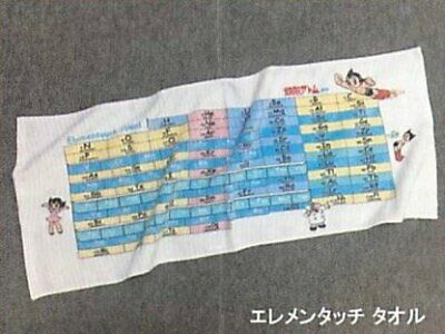 Kyoto limited elementary touch towel Astro Boy Ver.