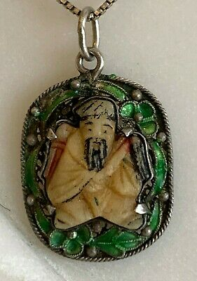 Antique Chinese Silver Carved Jade and Enamel Pendant