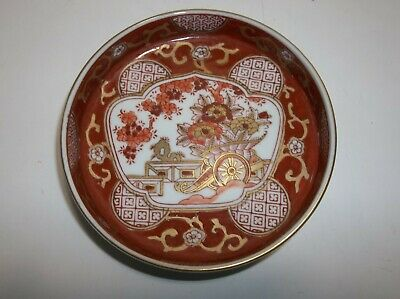 "Vintage Japanese GOLD IMARI  Shallow Bowl SIGNED 5.5"" GOLD Rust RED"