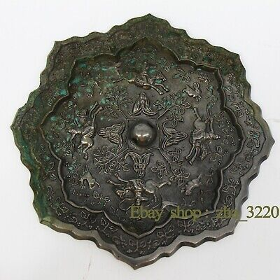 Collection of Chinese Asian Tang Dynasty octagonal bronze mirror bronze mirror