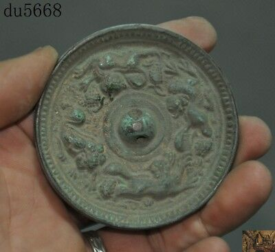70mm old China antique pure bronze Feng Shui Exorcism Animal beast Bronze Mirror