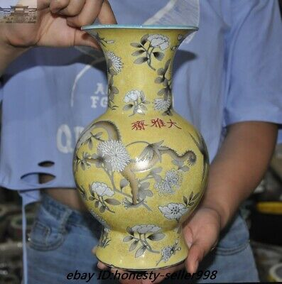 "10""  Old Chinese Dynasty wucai Porcelain Dragon Statue lucky Bottle Pot Vase Jar"