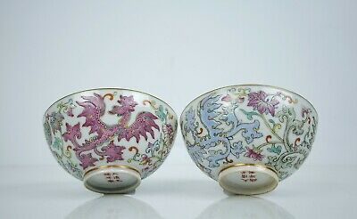 A Pair of Famille Rose 'Phoenix' Bowls