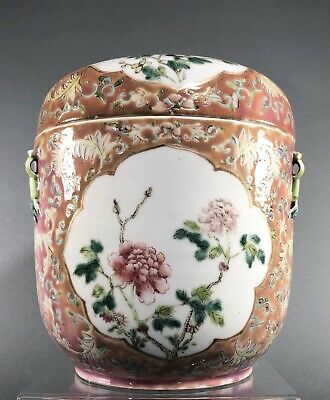 Chinese Antique Famille Rose Covered Bowl Or Rice Pot Qing Dynasty