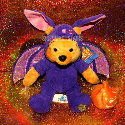 POOH DISNEYLAND HALLOWEEN 2002 PLUSH W/ TAG dragon costume iridescent cute RARE