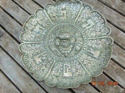 """Antique Asian Chinese Tibetan Silver reposses Charger Plate 11"""" Diameter"""
