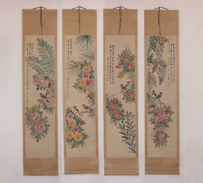 Very Rare Old Four Chinese Hand Painting Scroll Chen Banding Marked (E231)