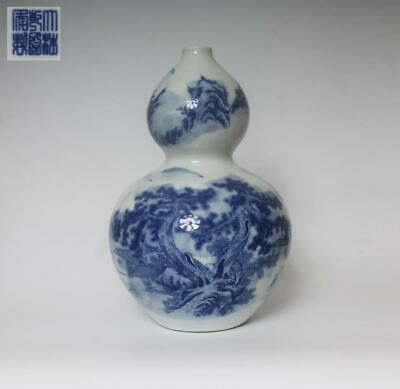 Very Rare Chinese Blue And White Porcelain Vase With Qianlong Mark (L828)
