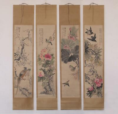 Very Rare Old Four Chinese Hand Painting Scroll Jiang Handing Marked (E244)