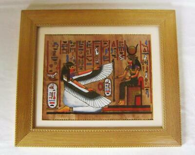 Egyptian Papyrus Picture: well painted modern copy in Gold Frame