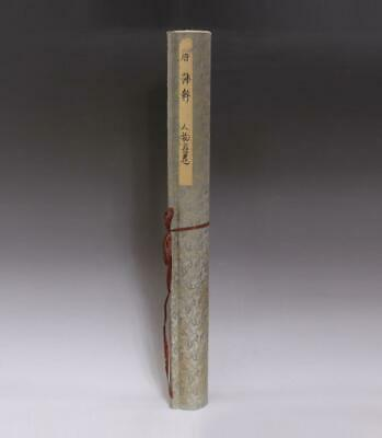 Very Rare Old Chinese Hand Painting Scroll Han Gan 510Cm (E247)