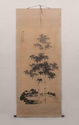 Fine Chinese Hand Painted Painting Scroll Zhang Daqian (E266)
