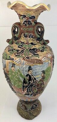 Unusual 19Th C Antique Japanese Satsuma Pottery Relief Decorated Vase with Mark