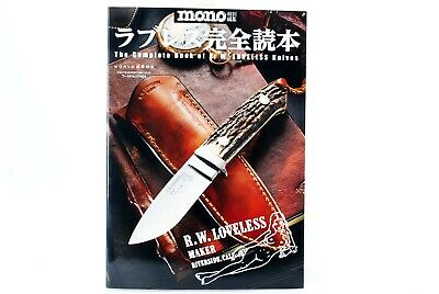 NEW The Complete Book R.W. Loveless Knives Japan F/S
