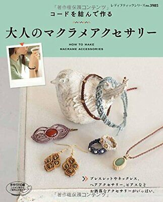 Adult Macrame Accessories Japanese Handmade accessories Book USED F/S