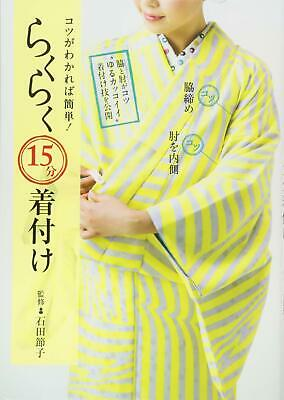 Easy if You Know The Trick! easy 15-minute Dressing Kimono Book USED F/S