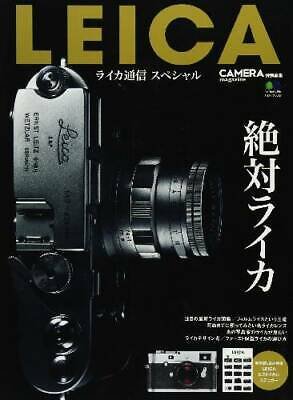 Japanese Book Leica Tushin Special USED F/S