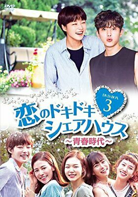 New Pounding Share House ~ Youth Of Love ~ Dvd-Box3 Japan Export