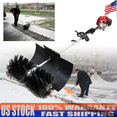 GAS POWER HAND HELD SWEEPER BROOM CLEANING DRIVEWAY TURF WALK WALK-BEHIND 52cc