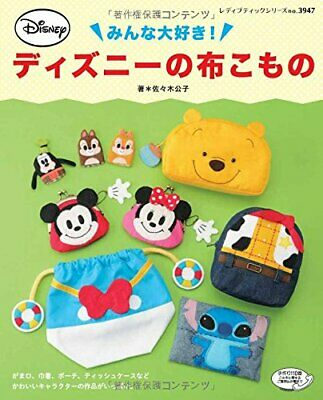 Everybody loves! Disney Cloth Accessories Collection Book USED F/S