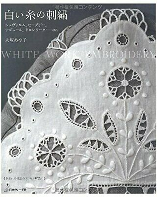 White Work Embroidery /Japanese Needlework Craft Pattern Book F/S