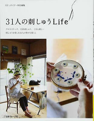 31 People Embroidery Life Illustrated Reference Book USED F/S