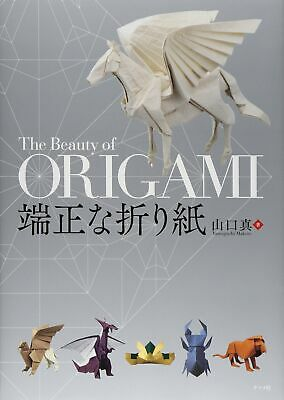 The Beauty of Origami Japanese Origami Paper Book USED F/S