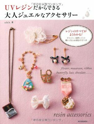 UV Resin Accessories Japanese Craft Book Japan USED F/S