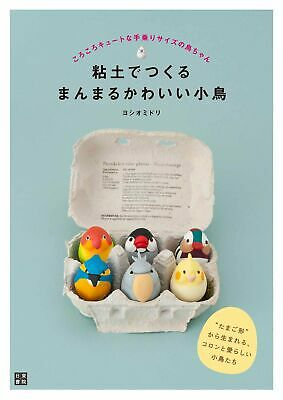 Made Of Clay Cute cute Little Bird Japanese Crafts made of clay Book USED F/S