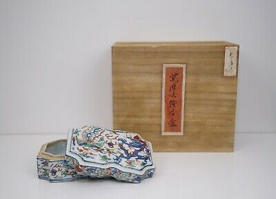 A Wucai 'Dragon and Phoenix' Box and Cover with Wooden Box