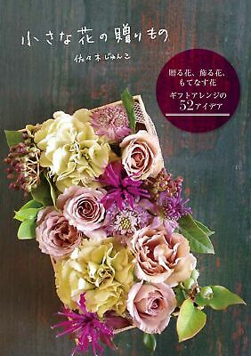 Small Flowers Gift Arrange 52 Ideas Book USED F/S