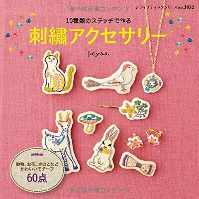 Make 10 Types of Stitch Embroidery Accessories Handicraft Book USED F/S