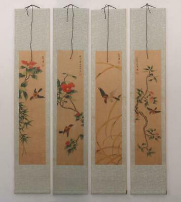 Very Rare Old Four Chinese Hand Painting Scroll Shen Zhuo Marked (689)