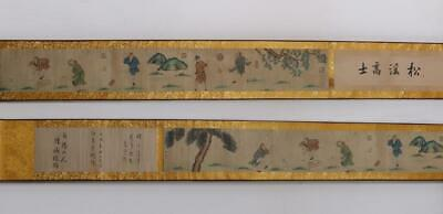 Very Rare Old Chinese Hand Painting Scroll Zhang Xuan 410Cm (451)