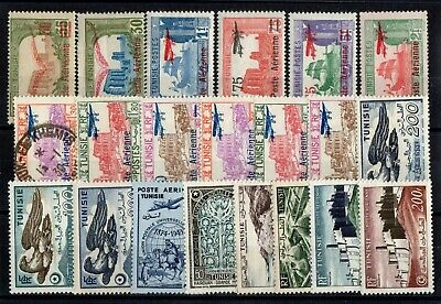 TUNISIE: SERIE COMPLETE DE 21 TIMBRES P.A. NEUF*/o N°1/21 Cote: 175,25 €