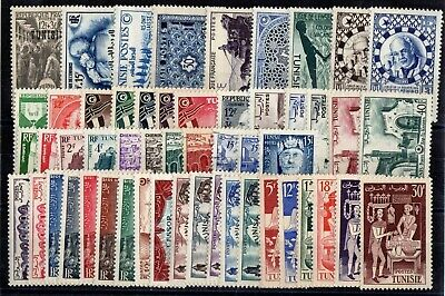 TUNISIE: SERIE COMPLETE DE 53 TIMBRES NEUF**/o N°349/401 Cote: 76,25 €
