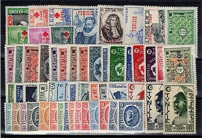 TUNISIE: SERIE COMPLETE DE 57 TIMBRES NEUF**/o N°304/348 Cote: 75,50 €