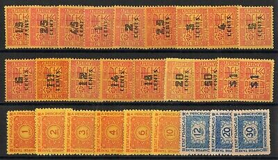 INDOCHINE: SERIE COMPLETE DE 27 TIMBRES-TAXES NEUF**/* N°57/83 Cote: 23,00 €
