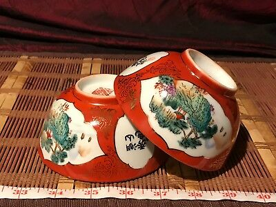 "2 Asian Porcelain Outdoor Scene w/ Writing, Rice Bowl 4 1/2""x2 1/8"""
