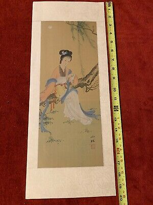 Antique 19th-century chinese artwork Xiao Song