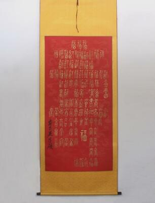 Fine Chinese Hand Painted Painting Handred Fu Scroll Wu Changshuo (293)