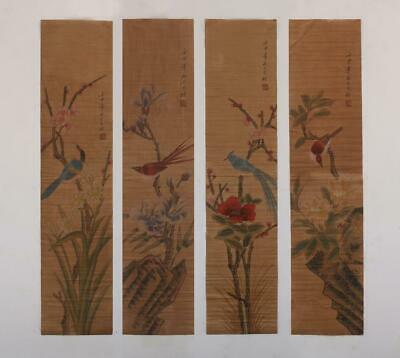 Very Rare Old Four Chinese Hand Painting Scroll Bao Dong Marked (693)
