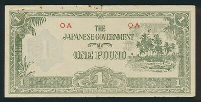 "Oceania: JAPANESE INVASION WWII: 1943 £1 Green VERY RARE ""REPLICA"". Pick R5a VF"