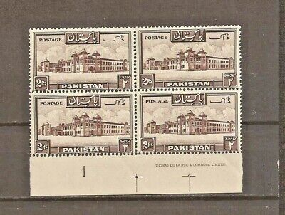 PAKISTAN SG 39, 2Rs PERF 14 IN BLOCK OF 4 WITH PLATE 1 & IMPRINT MNH (2 scans).