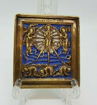 Russian orthodox bronze icon The Transfiguration. Enameled!
